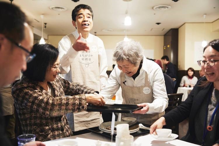 Japanese restaurant with dementia waiters