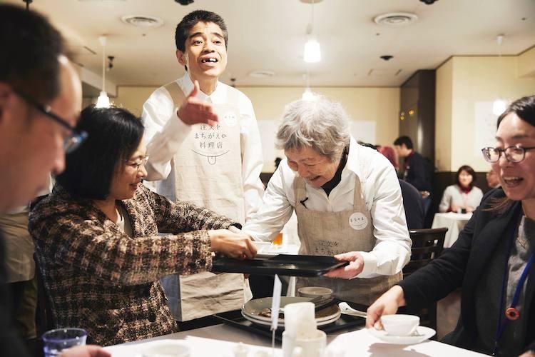 Japanese restaurant with dementia waiters