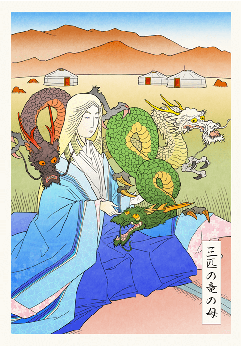 What if Game of Thrones Took Place in Feudal Japan?