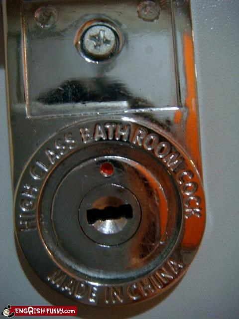 Gym Lock...