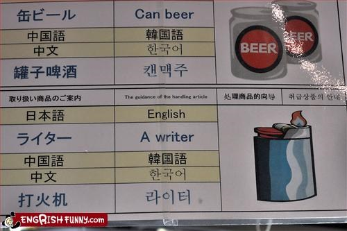 airport,beer,can,convenience,g rated,guide,lighter,signs,translate,writer