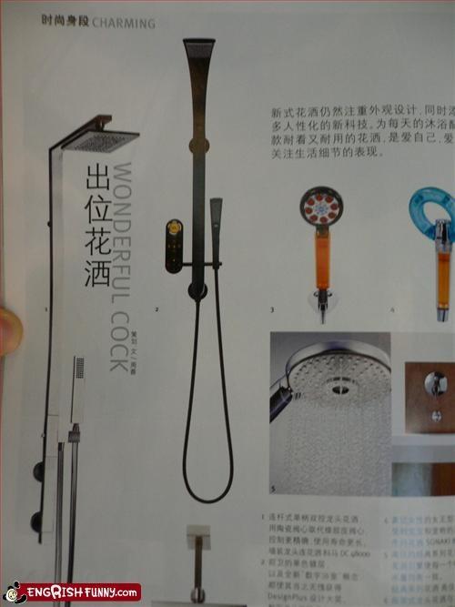 catalogue,shower,wonderful