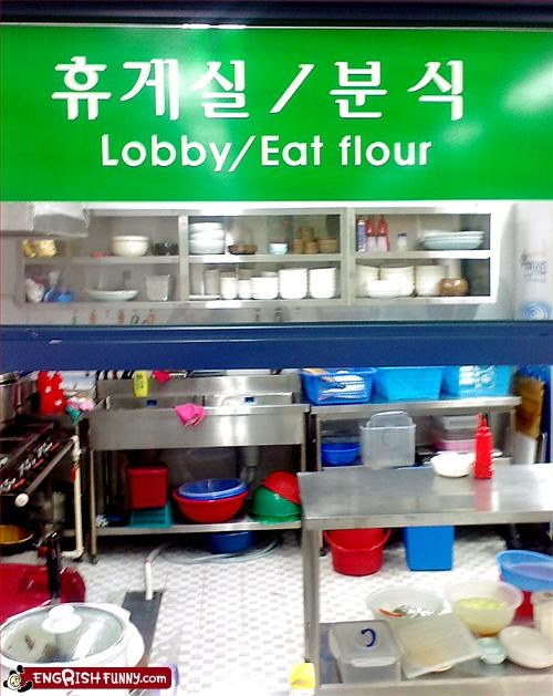 eat,flour,g rated,lobby,signs