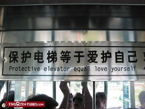 Protective elevator equal love yourself