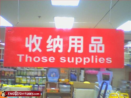 Those supplies