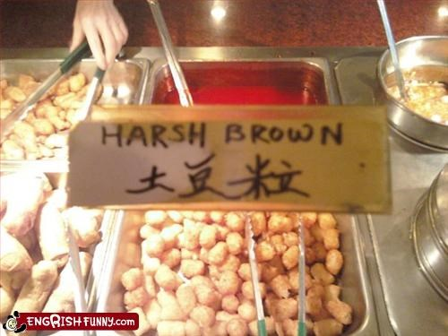 Harsh Brown!