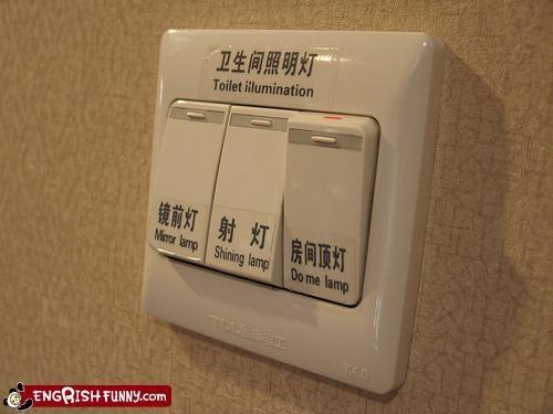 innuendo,lamp,light,mirror,suggestive,toilet