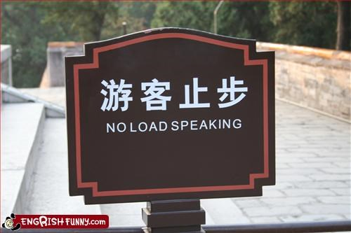 No one wants to hear about your load.