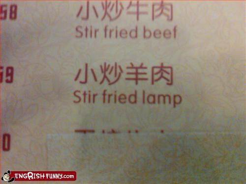 fried lamp