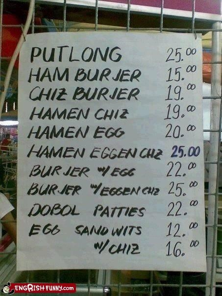 philippine fail english