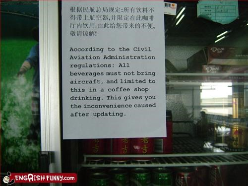 aircraft,airport,beverage,China,coffee,drinking,g rated,inconvenience,shop