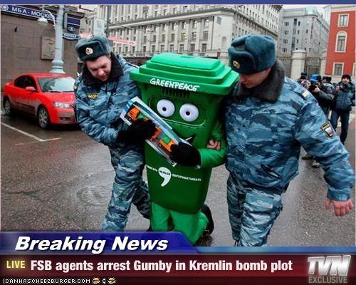 Идентифицированы 300 активных участников побоища в Донецке. Их доставляют в милицию, - МВД - Цензор.НЕТ 9563
