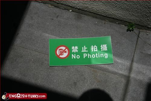 dont,g rated,no,Photo,signs,warning