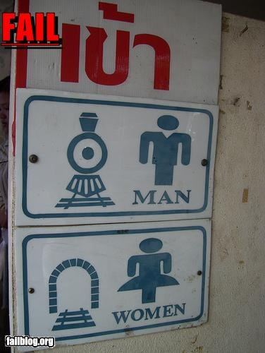 Gender Sign Fail