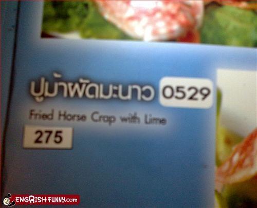 crab,crap,food,fried,g rated,horse,lime,menu,restaurant