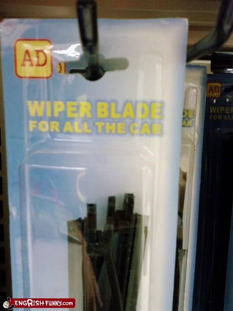 One Wiper Blade to Rull Them All