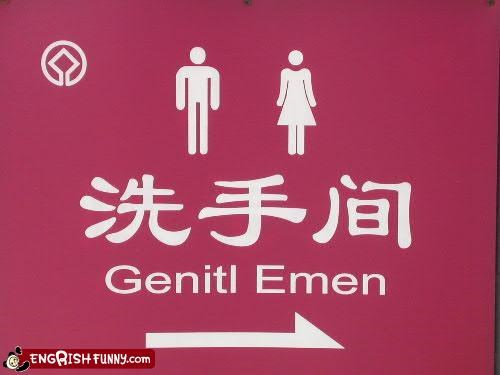 Gentil-emen