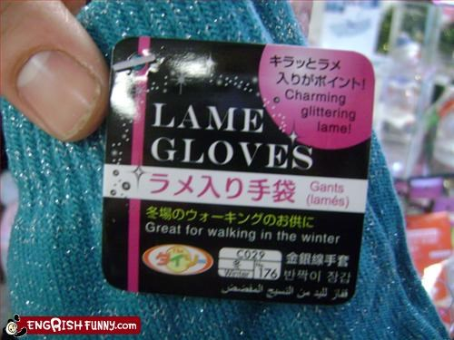 gloves,lame,tag