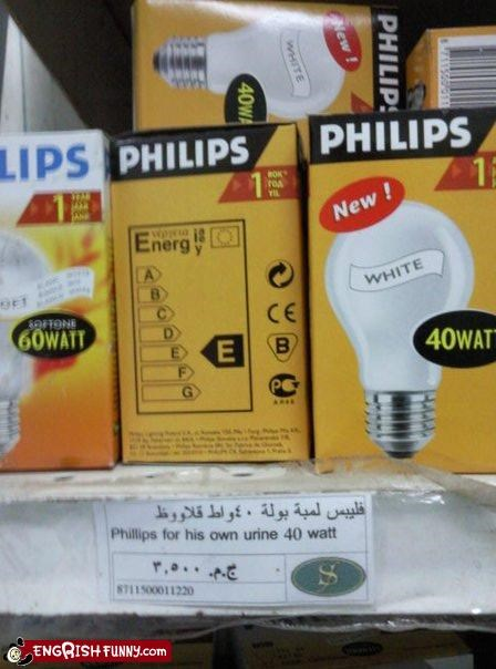 Egyptian light bulb