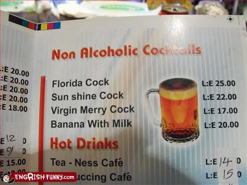 No alcohol. Lots of cock