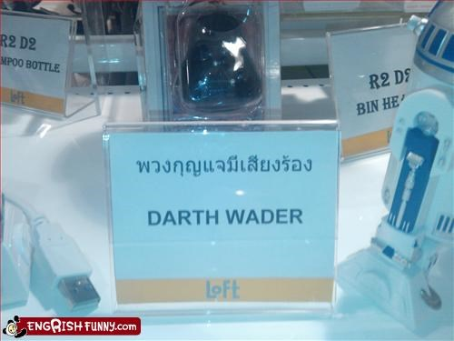 Darth Wader