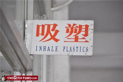 inhale,plastic,sign
