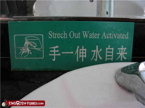 I love stretch out water