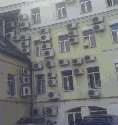 apartment,overkill,rent money at work,window-ac