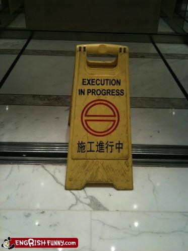 Blood,caution,execution,wet floor