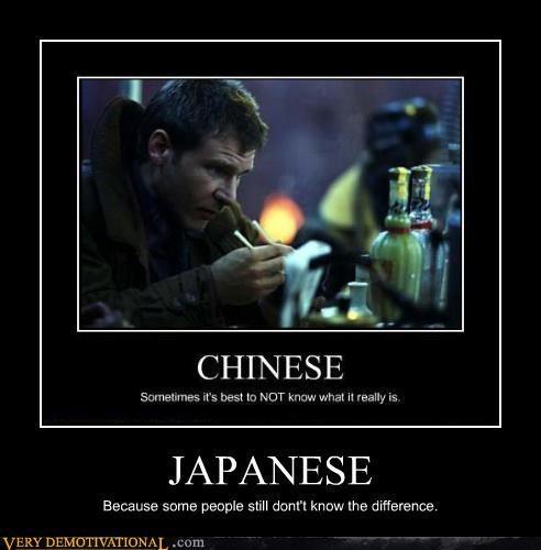 Blade Runner,China,Movie,Japan