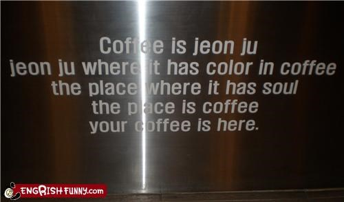 Come to Jeonju for coffee, not coherence.
