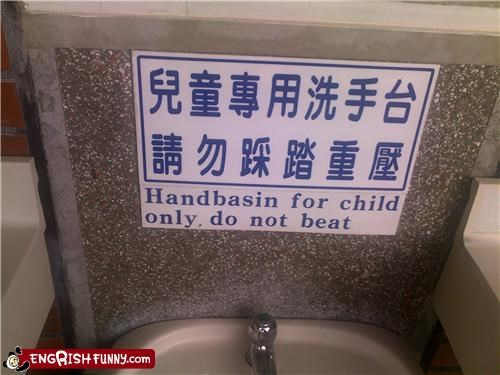 beat,child,water,wtf