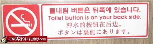 bathroom,button,engrish,sign