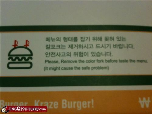 burger,menu,restaurant,safety,Unknown,warning