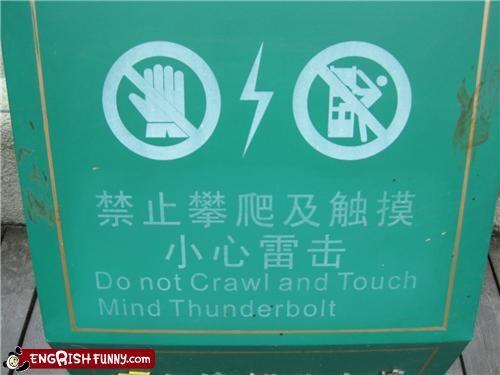 mind,sign,thunderbolt,warning