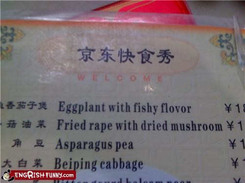 Fried Rape?!?!