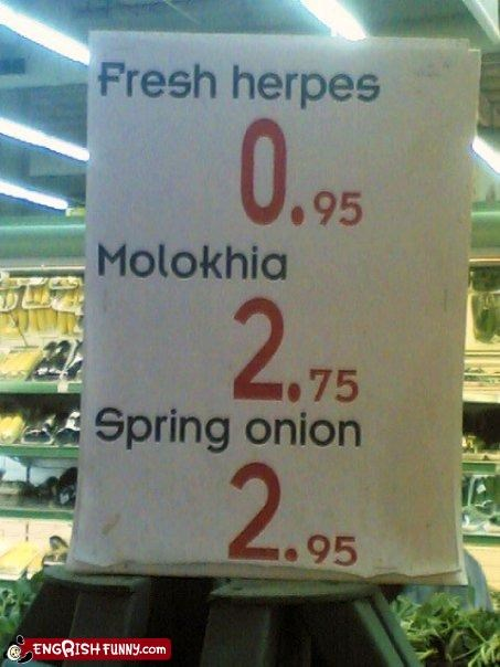 Fresh Herpes!