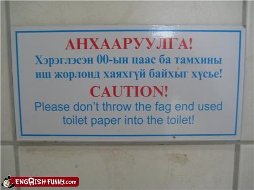 mean,sign,toilet paper,Unknown,wtf
