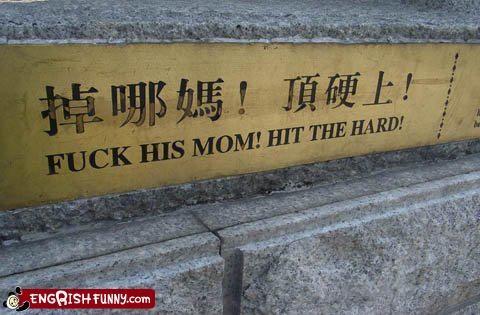 hard,hits,mothers,signs