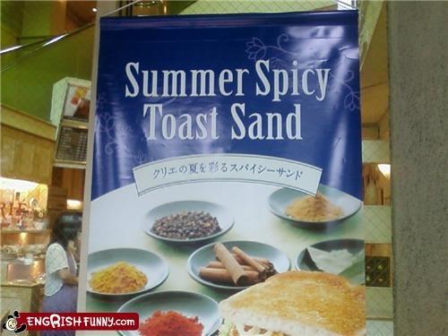 Ad,banner,eww,food,no thanks