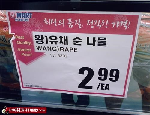 Only The BEST Quality Wang Rape AND For A Low Price!