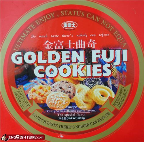GOLDEN FUJI COOKIES??