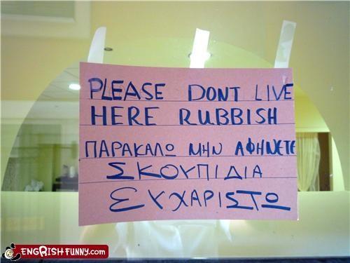 note,trash
