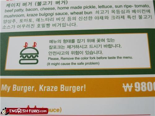 menu,safety,sign,warning