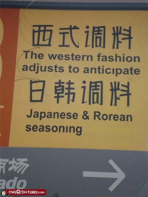 advertisement,no idea,sign,wtf