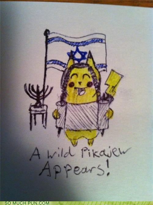 illustration,jew,jewish,literalism,pikachu,Pokémon,similar sounding,wild