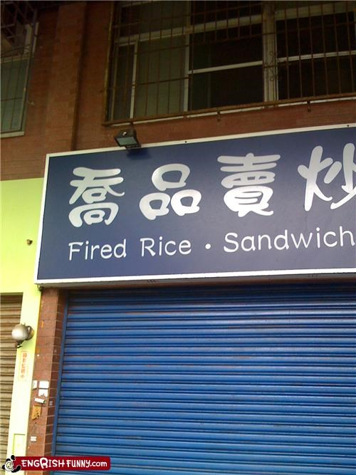 Rice, Now on Unemployment