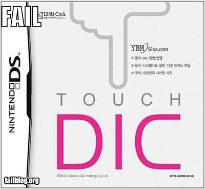 DS Game Name FAIL
