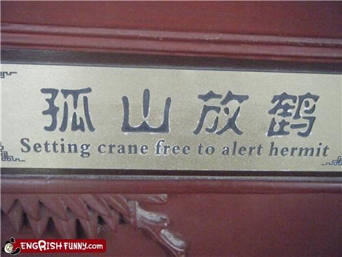 confucius,confusing,poorly worded,sign,weird