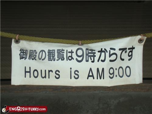 Permanent Clock